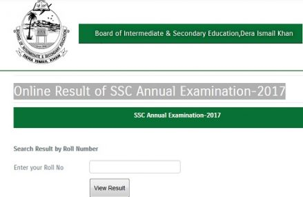 BISE Dera Ismail Khan Board Matric/SSC Result 2017 Online Now