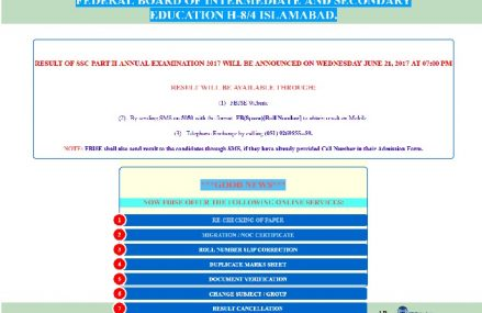 Result SSC-II 2017 Online Today – Latest Announcements of FBISE Islamabad