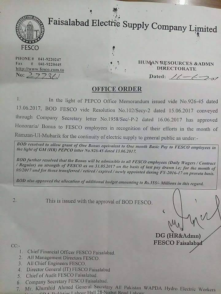 FESCO Notification - Eid Bonus 2017