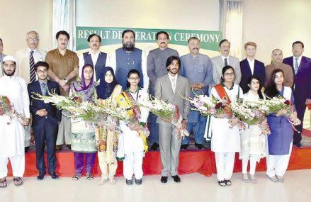 Federal Board Position Holders Prize Distribution Ceremony June 2017