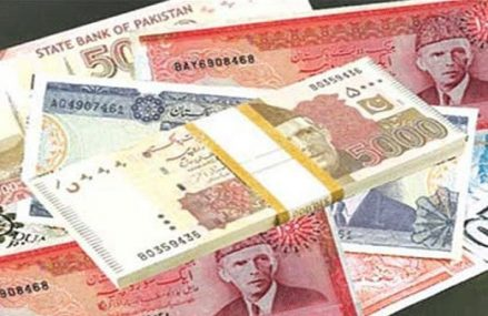 Karachi, Hyderabad bank branches id and codes list for new currency notes on Eid Ul Fitr 2017