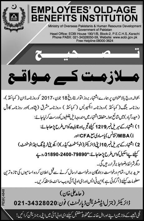Jobs in EOBI - Correction in Advertisement Dated 18 June 2017 Express Dawn Jang Mashriq Kawish