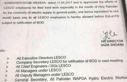 Eid Bonus Notifications of LESCO & FESCO Employees (WAPDA)