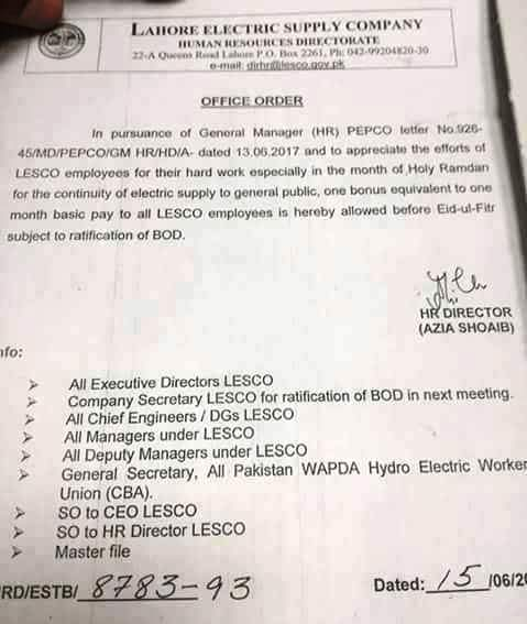LESCO Notification - Eid Bonus 2017