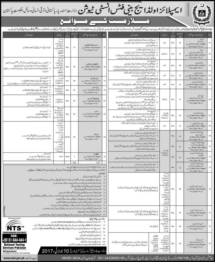 Vacancy Announcement in EOBI - Vacant Posts and Jobs for Fresh Recruitment  Apply through NTS