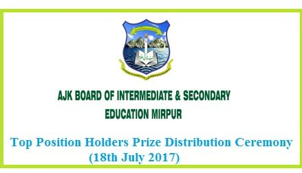 AJK BISE Mirpur Board Annual prize distribution ceremony for top position holders of SSC/Matric and HSSC/Inter 2016 on July 18, 2017