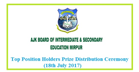 AJK BISE Mirpur Board Top Position Holders Prize Distribution Ceremony 2017