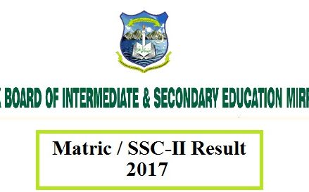 AJK BISE Mirpur Board SSC-II/Matric Result 2017 and Top Position Holders List