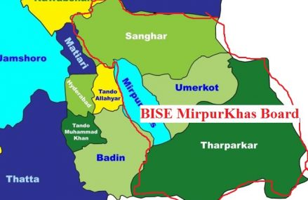 BISE Mirpurkhas Board Result 2017 – Matric/SSC-II/10th Class (X)