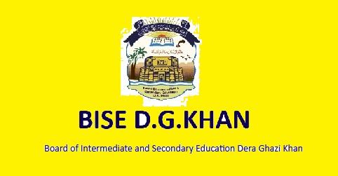BISE D G Khan Board Logo or Monogram - SSC-II, Matric Result Class 10 2017