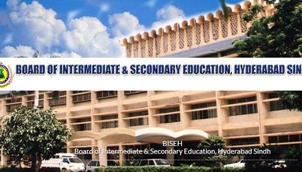 BISE Hyderabad Board announced Matric/SSC-II Annual Result 2017 Date