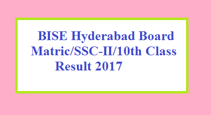 BISE Hyderabad Board SSC-Matric-10th Class Result Online 2017
