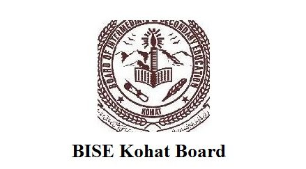 BISE Kohat Board Intermediate Annual Result 2017 Before 8 August 2017