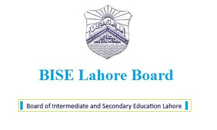 BISE Lahore Board Result Matric/SSC-II/10th Class 2017