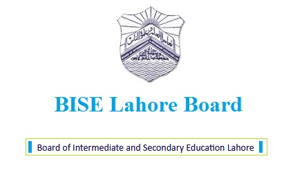 BISE Lahore Board Matric-SSC Part-II - Class 10 Result 2017 with Logo and Monogram