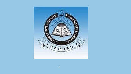 BISE Mardan Baord Logo and Monogrm - HSSC Part I and II Result 2017 - FA FSc Intermediate First Second Year
