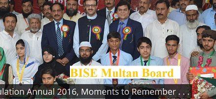 BISE Multan Board Matric/SSC-II/10th Class Result 2017 Announced