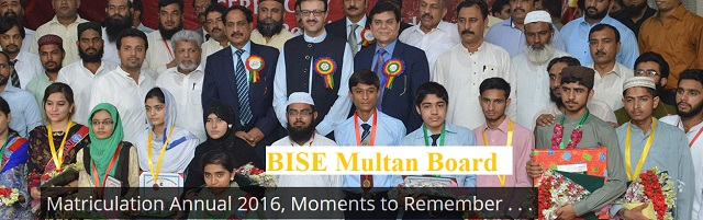 BISE Multan Board Toppers Students Matric-SSC-II 2016 Group Photo With Chief Guest