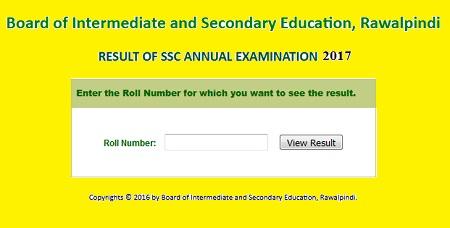 BISE Rwp Board Result Matric-SSC-II 2017 - BISE Rawalpindi Board
