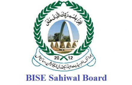 bise sahiwal matric result 2017 pakworkers