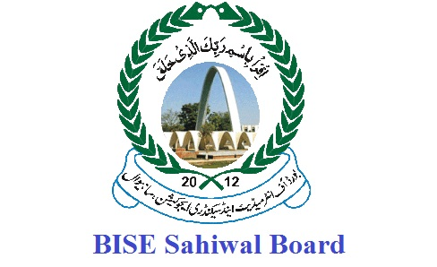BISE Sahiwal Board Result Matric-SSC-II 2017 - Logo and Monogram