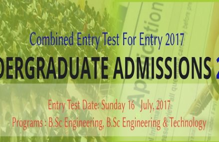 UET Entry Test Result 2017 on 23 July (Sunday) Online for BSc Engineering Admissions