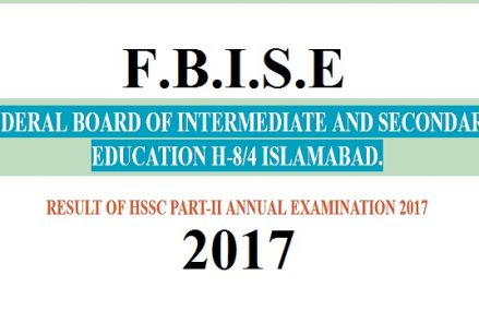 FBISE Federal Board HSSC-II/Inter Result 2017 Announced