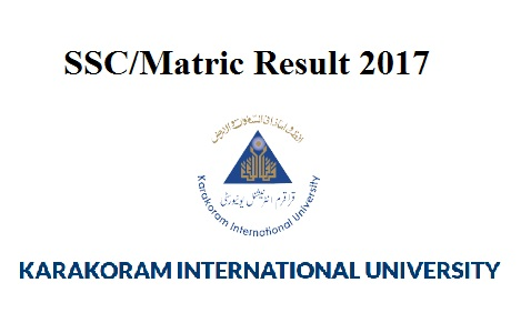 KIU Board Result 2017 - SSC-Matric Exam
