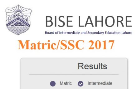BISE Lahore Board Announced SSC-II Result and Toppers List Announcement Dates for 2017