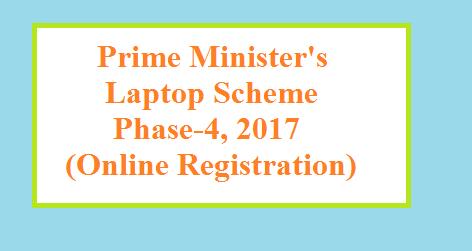 PM Laptop Scheme Phase 4 2017 - Online Registration Started
