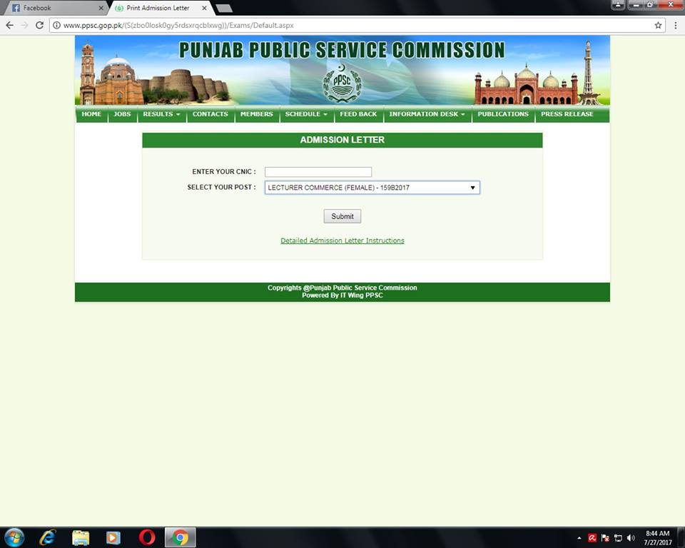 PPSC Lecturers Jobs in Punjab - Roll Number Slips Online
