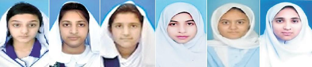 Rawalpindi Board Top Position Holders Matric Result 2017 all girls pics - Ambar Liaqat, Maryam Khalid, Areba Aslam, Ume Salma, Rumesa Wajid, and memona Afzal