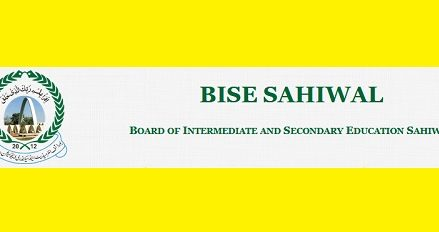 Sahiwal Board Matric/SSC Result 2017 – Top Position Holders Names