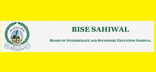 Sahiwal Board Toppers 2017 of Matric SSC-II Exam Result 2017 - BISE SWL