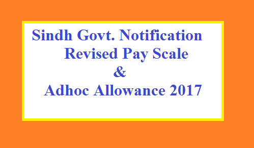 Sindh Govt. Notification Revised Pay Scale and Adhoc Allowance (Salary) 2017