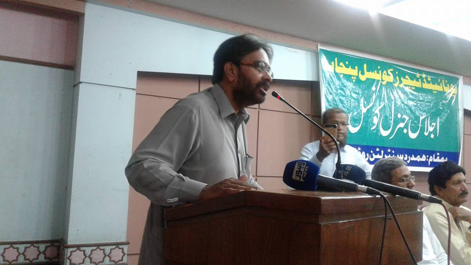Tariq Mahmood Convenor United Teachers Council Punjab Addressing general body meeting in Lahore on 12-7-2017