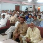 United Teachers Council Punjab General body meeting in Lahore on 12-7-2017 a