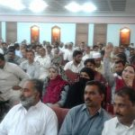 United Teachers Council Punjab General body meeting in Lahore on 12-7-2017 b