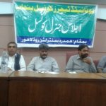 United Teachers Council Punjab General body meeting in Lahore on 12-7-2017 d