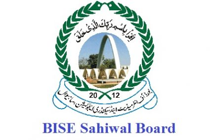BISE Sahiwal Board SSC/Matric/Class 10 Result 2017 Announced