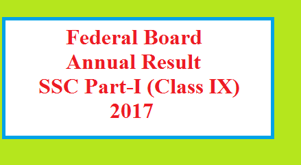 FBISE Federal Board SSC Part-I (Class 9th) Result 2017