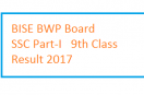BISE Bahawalpur Board 9th Class Result 2017 – SSC Part-I Position Holders