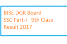 BISE D G Khan Board 9th Class Result 2017 – SSC Part-I Position Holders