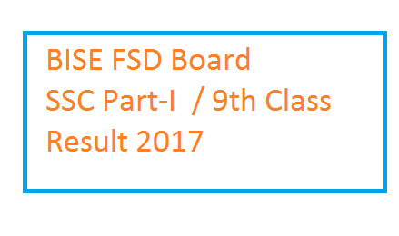 BISE Faisalabad Board 9th Class Result 2017 – SSC Part-I Position Holders