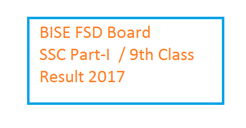 BISE FSD Board SSC Part-I 9th Class Result 2017