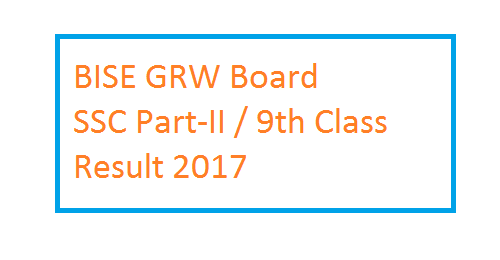 BISE GRW Board SSC Part-I 9th Class Result 2017