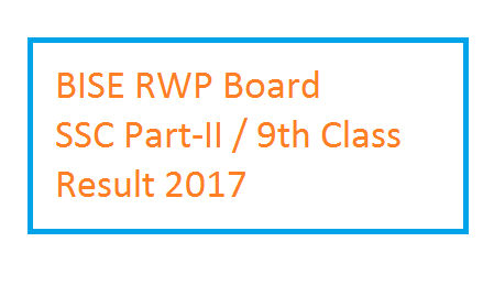 BISE Rawalpindi Board 9th Class Result 2017 – SSC Part-I Position Holders