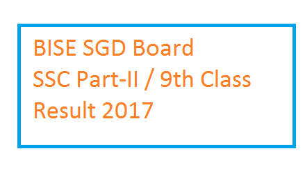 BISE Sargodha Board SSC-I/9th Class Result 2017 Online Today