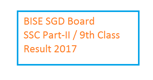 BISE SGD Board SSC Part-I 9th Class Result 2017