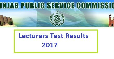 PPSC Lecturers Test Result 2017- Math, Stat, Pak Studies, Punjabi, Philosophy, Civics, Sociology (Males/Females)